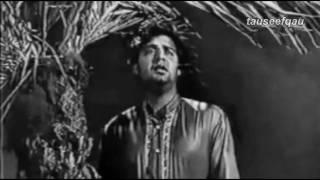 Udas hai dil Nazar Parishan - A tribute to Salim Raza by sonu Nigam