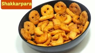 Shakkarpara Recipe | Shankarpali | Diwali Special Sweets Recipe | kabitaskitchen