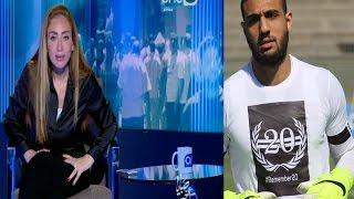 """قبل اللقاء الحاسم .. رسالة قوية من الإعلامية """"ريهام سعيد"""" لـ أحمد الشناوي ولكل جمهور الزمالك!"""
