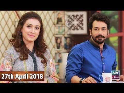 Salam Zindagi With Faysal Qureshi - 27th April 2018 - ARY Zindagi
