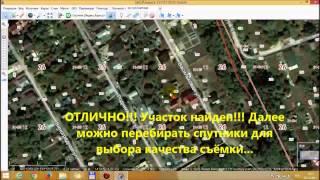 видео Можно ли по кадастровому номеру земельного участка найти его план и карту?