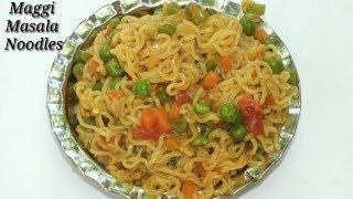 Maggi Masala Noodles in Kannada   ಮ್ಯಾಗಿ ಮಸಾಲ ನೂಡಲ್ಸ್   Maggi Masala recipe in Kannada   Rekha Aduge