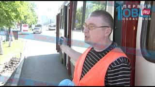 Троллейбусы встали в центре Челябинска из-за обрыва контактной сети