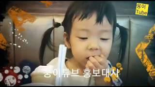 롯데월드 아이스링크장에서 아이스크림
