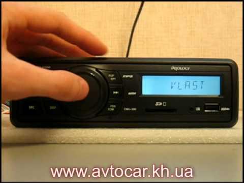 Видеообзор автомагнитолы Prology CMU-300