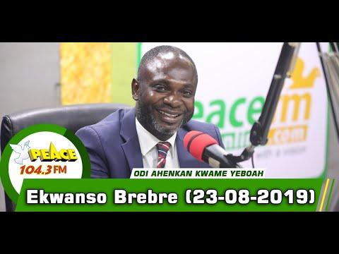 "EKWANSO BREBRE WITH ODI AHENKAN ""KILLER ABOBONUA"" (23/08/2019)"