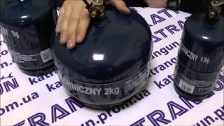 Обзор газовых баллонов, горелок для кемпинга, отдыха на природе  GZWM(Цены и Описания, отзывы - http://katrangun.com.ua/shop/category/turizm-i-alpinizm/gazovoe-oborudovanie-dlia-turizma ..., 2015-03-06T08:48:02.000Z)