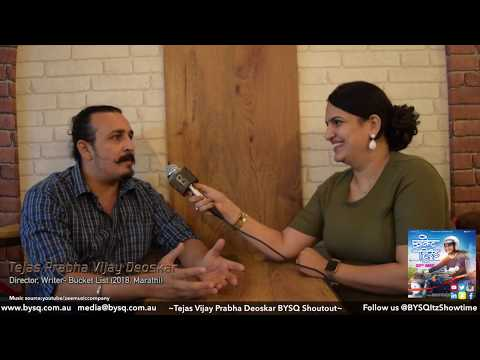 Madhuri Dixit Nene BUCKET LIST MARATHI Movie Tejas Prabha Vijay Deoskar Interview BYSQ Shoutout