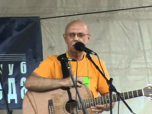 Лесной Концерт 2012. Часть 7