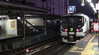 E257系中央ライナー 新宿駅発車