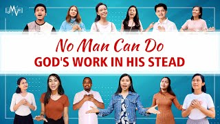 "2020 Christian Music Video | ""No Man Can Do God's Work in His Stead"" 