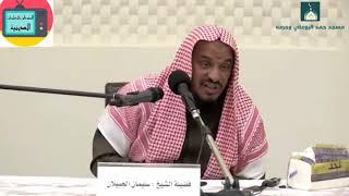 أضحك مع سليمان الجبيلان...قصة الطفل الذي أطلق صاروخ في المسجد