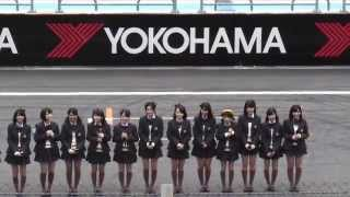 AKB48 チーム8 スタンド席センター中段くらいからの撮影 三脚仕様 横道...