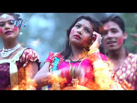 जवानी पानी छोड़ता - Bahra Se Bheja - Bhabhi Boli Happy Holi - Deepak - Bhojpuri Hit Holi Songs 2017
