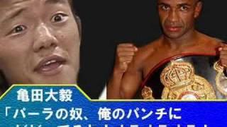 亀田一家・逃犬の歴史【ボクシング黒歴史】 thumbnail