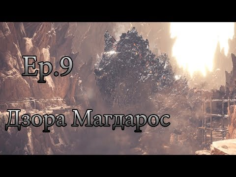 (Великий и ужасный) Monster Hunter World [PC] Let's Play Ep.9 thumbnail