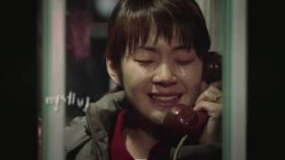 「また、初恋」予告映像1