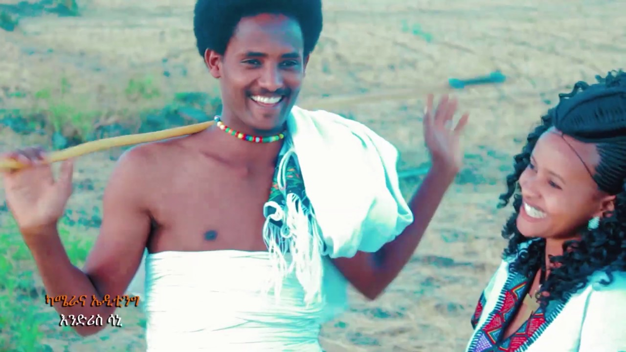 Ethiopian Music : Mekdes Zewdu መቅደስ ዘውዱ (ጉድ ሰራኝ) New Ethiopian Music 2019(Official Video)