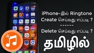 Let's create ringtone in iphone without pc or mac. no need for itunes. simply follow the easy steps suggested recommended apps to download songs, cut & cr...