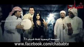 Jaafar El Ghazal - Helwa Eshretah / جعفر الغزال-حلوة عشرته