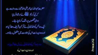 Bedri krasniqi -  Allahu me jarabi. ilahie