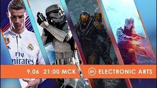 [20:30] Прямая трансляция конференции EA Play на E3 2018 на русском языке