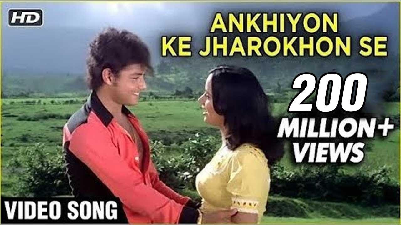Ankhiyon Ke Jharokhon Se Title Song | Old Classic Romantic Song | Sachin |  Ranjeeta | Ravindra Jain