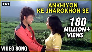 Ankhiyon Ke Jharokhon Se (Title Song) - Hemlata's Hit Hindi Song - Ravindra Jain Songs