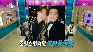 [Eng/Vietsub] Actor Lee Yi Kyung shares how he met friend BTS Jin before debut on Radio Star