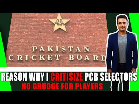 Reason Why I Critisize PCB Selectors | No Grudge For Players