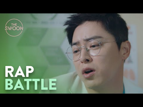 Cho Jung-seok Turns A Sibling Squabble Into A Rap Battle | Hospital Playlist Ep 4 [ENG SUB]