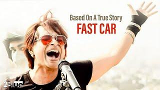 2Blue | Fast Car (Full Story) | Zomato Delivery Boy | Agartala, Tripura | Tracy Chapman Cover