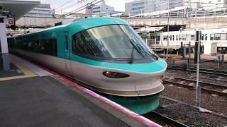 【オーシャンアロー】283系特急くろしお天王寺駅を出発進行