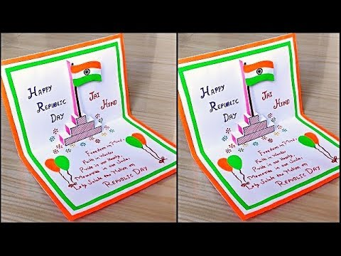 Republic Day / Independence Day Card Making / DIY Republic Day / Independence Day Greeting Card