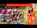 SAHARAY I   song  Bandh latar JHARI BAIHAR//HIT SAHARAI SONG  BY RANGKINI, JAMUNA