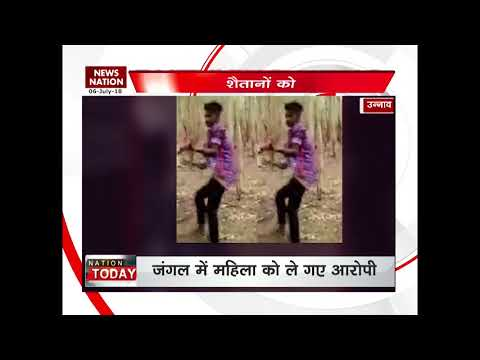Uttar Pradesh: Three men molest women in Unnao, video intentionally made viral