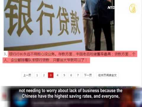 Economist: A Puppy Can Run Banks in China