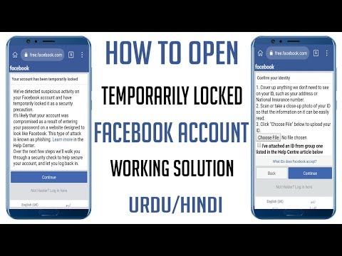 How To Open Temporarily Locked Facebook Account Urdu/hindi | Working Solution 2019 By HAIDER ABBAS