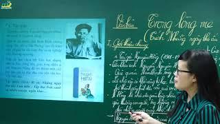 """Ngữ văn 8- Phân tích đoạn trích Trong lòng mẹ - Trích """"Những ngày thơ ấu""""-Nguyên Hồng-  Cô Lê Hạnh"""