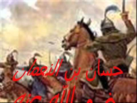 La conquête musulmane du Maghreb Arabe.wmv