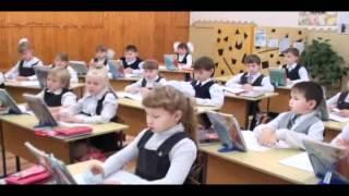 Фрагмент урока во 2а кл учитель ЗагребинаСВ 2012г.avi