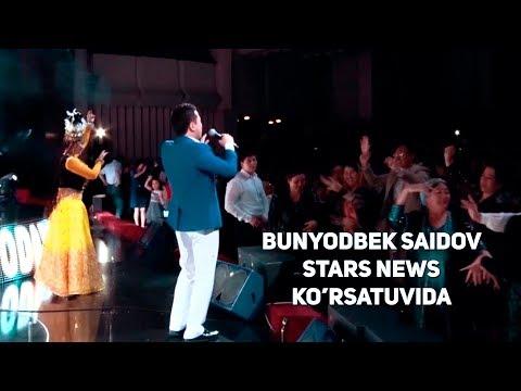 БУНЙОД САИДОВ УСТОЗЛАР 3 MP3 СКАЧАТЬ БЕСПЛАТНО