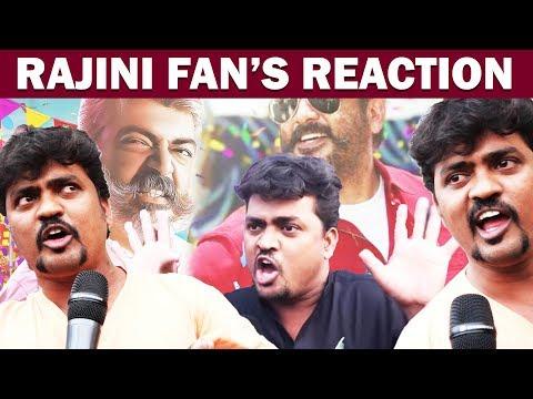 அஜித் பற்றி ரஜினி ரசிகர்களின் கருத்து!! | Petta Rajinikanth Thalaivar Fans | Viswasam Thala Ajith