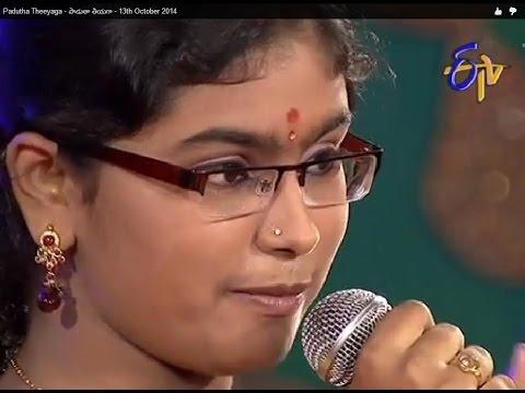 Padutha Theeyaga - పాడుతా తీయగా - 13th October 2014