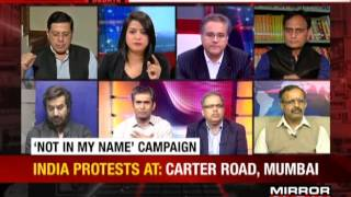 Innocent 16-year-old lynched – The Urban Debate (June 28)