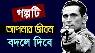পৃথিবীর শ্রেষ্ঠ অনুপ্রেরণার গল্প   Karoly Takacs   Bangla Motivational Video