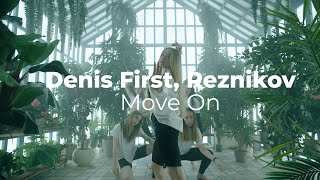 Смотреть клип Denis First, Reznikov - Move On