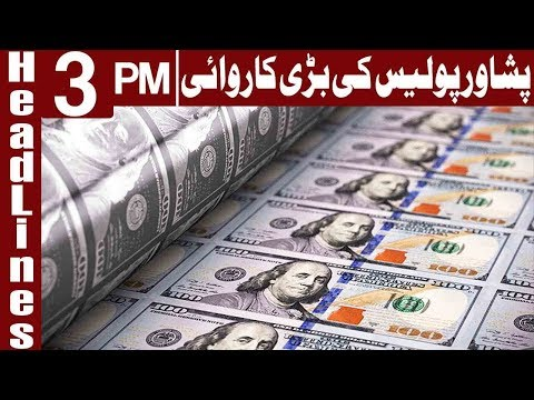 Fake Currency Making Machines Recovered From Peshawar - Headlines 3 PM - 2 February - Express News