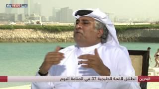 مشاركة رئيس الوزراء البريطانية في القمة الخليجية الـ 37