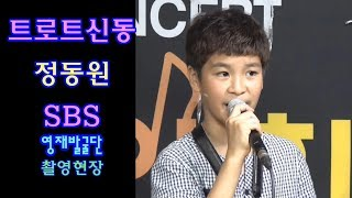SBS◈영재발굴단◈정동원◈촬영현장/용두산 엘레지.이별의 부산정거장 알토색소폰연주(saxophone cover)